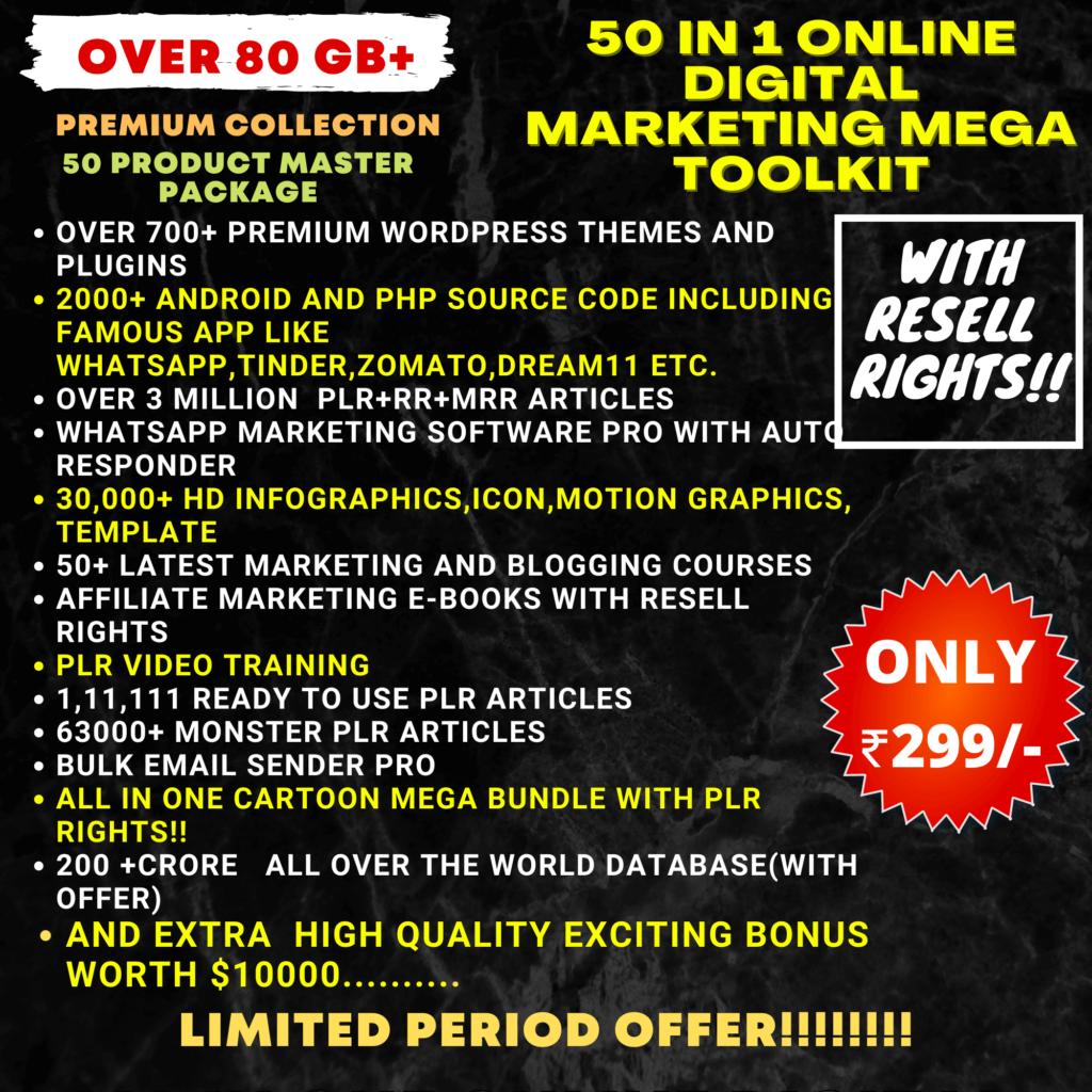 """50 In One"" Online Digital Marketing Mega Toolkit"